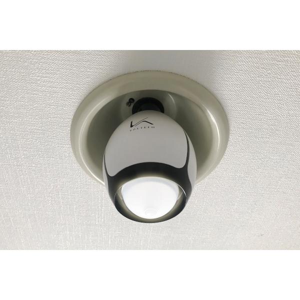 KL-B01(脱臭LED電球)|電球を交換するだけでご家庭の小空間を脱臭・除菌