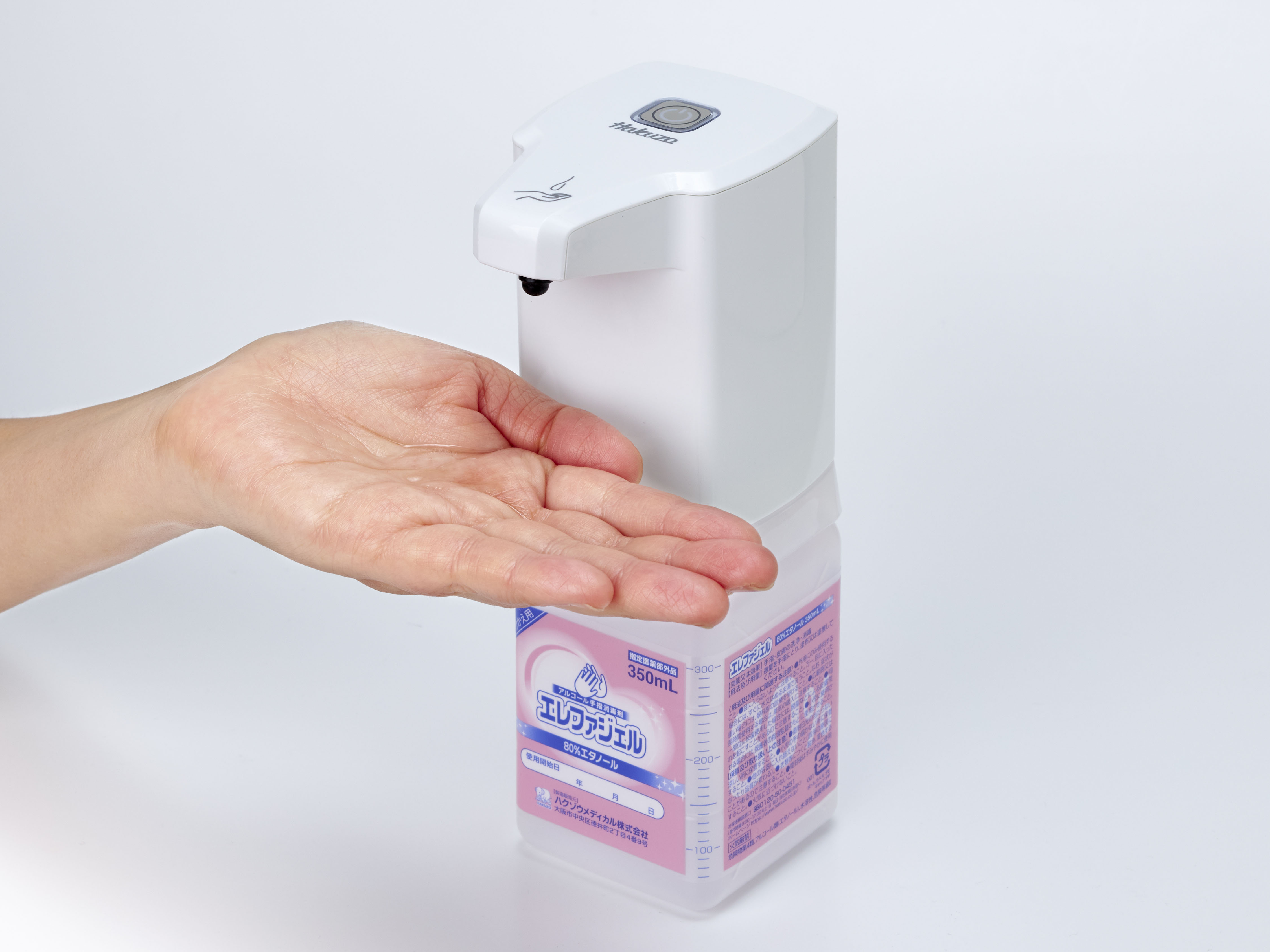 手指衛生関連製品アルコール手指消毒用ジェルエレファジェル